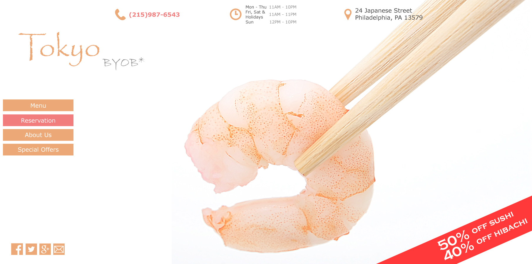 Sushi Home Page